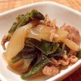 ✿春限定✿ 葉玉ねぎと牛肉の甘辛煮
