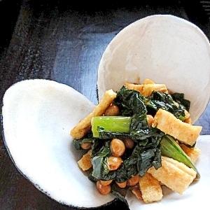 納豆と青菜漬けの和え物