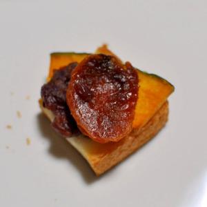 かぼちゃ&粒あん&ドライ杏deおつまみパン