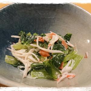 小松菜とカニカマの梅シソマヨ和え☆おつまみにも