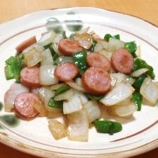 ☆御弁当に食べやすい野菜達☆