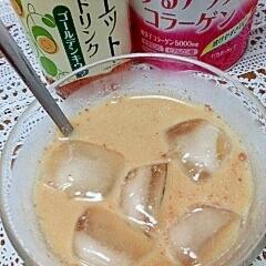 アイス☆美肌な黒酢カフェモカ♪