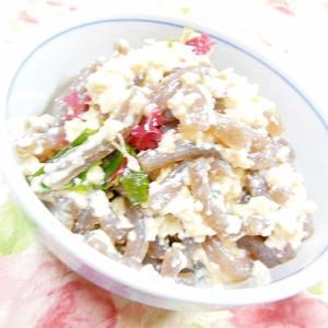 ❤海藻サラダと突き蒟蒻の白和え❤