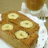 おからだけ!簡単!コーヒー風味のおからバナナケーキ