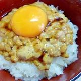 簡単♪朝ご飯におすすめ♪ごま油香る納豆玉子かけご飯