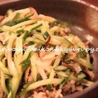 ☆美味!簡単!☆胡瓜と切り干し大根の塩昆布和え