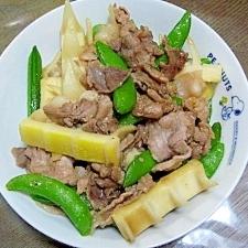 筍と豚肉とスナップえんどうの炒め物