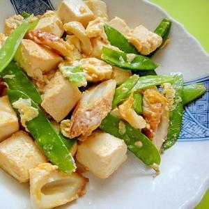 豆腐と絹さや竹輪の卵炒め