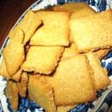 ☆米ぬかクッキー☆