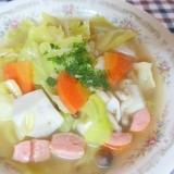 里芋とキャベツの具沢山スープ