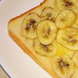 朝食やおやつに‼バナナバタートースト