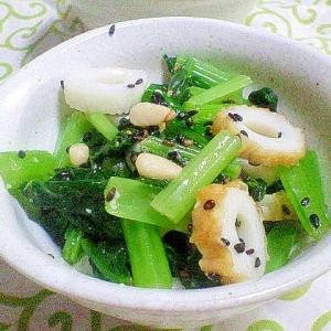 3ダウン♪小松菜と竹輪の和え物