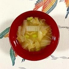 白菜、枝豆のお味噌汁