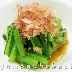 レンジで簡単☆小松菜のお浸し