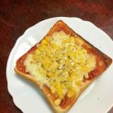 バジル香るスイートコーンのピザトースト!