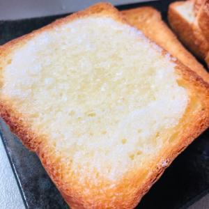 グラニュー糖でメロンパン風トースト