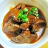 鶏レバーのケチャップ煮