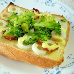 ☆ブロッコリーとちくわのチーズトースト☆