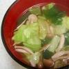 キャベツ・しめじ・わかめのスープ