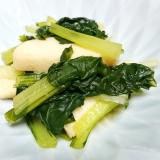 ダイエットに最適!栄養満点かまぼこと小松菜のお浸し