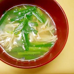 サバ缶汁とえのき・ニラのスープ