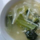 小松菜とエノキのお味噌汁