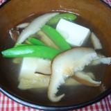 白だしで★しいたけと豆腐のお吸い物
