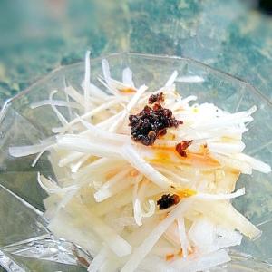 大根と白髪ネギの食べラーポン酢サラダ