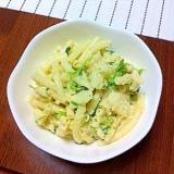 水菜とジャガイモで♪和風マカロニサラダ☆