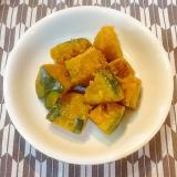 かぼちゃの煮物✳︎塩バター味
