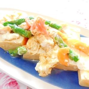 鶏ガラde❤高野豆腐のインゲンと人参の卵とじ❤