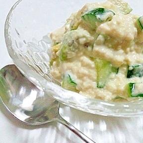 アボカドとお豆腐のクリーミーサラダ