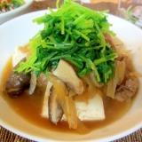 椎茸と三つ葉の豚肉豆腐