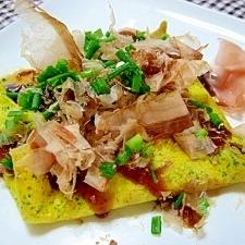 牡蠣のお好み風ガレット。