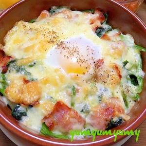 ほうれん草&半熟卵のチーズ焼きです☆はふはふトロリ