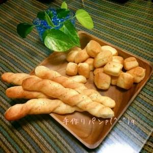 プチ減塩対応☆HB生地で二種類の♡チーズパン♡