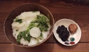 【簡単・炊飯器で】炊飯器のお粥でつくる白だし七草粥