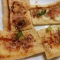 薄揚げの味噌チーズ焼