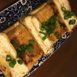 栃尾揚げ味噌チーズ焼き