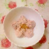 桜イメージの✿イチゴジャム練り込み水切りヨーグルト