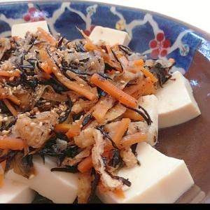 ボリュームも栄養もたっぷり!ひじきと豆腐のサラダ