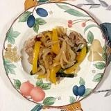 豚肩ロース、パプリカ、玉葱、アスパラの炒め物
