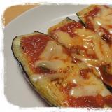 私のおつまみ☆なすのサルサソースチーズ焼き