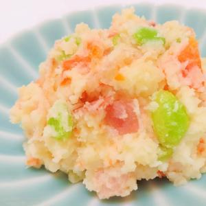 枝豆のポテトサラダ