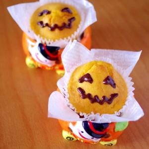 かぼちゃの豆乳カップケーキ☆HMで簡単ハロウィン
