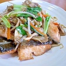 鮭の野菜たっぷり☆あんかけ炒め