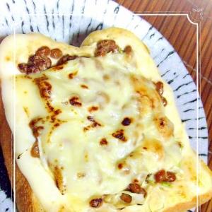 罪悪感♡高カロリートースト③