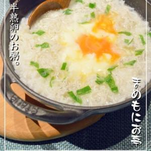 風邪っぴきに☆とろとろ〜♪しらすと半熟卵のお粥