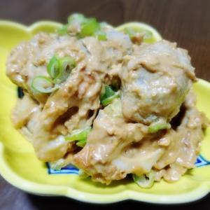 里芋のポテサラ☆ クリーミー味噌マヨ味♪