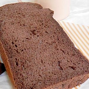 HB チョコレート食パン ソフトコース1.5斤